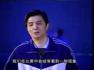 排球教学视频 04 正面双手垫球 准备姿势 身体素质训练 c