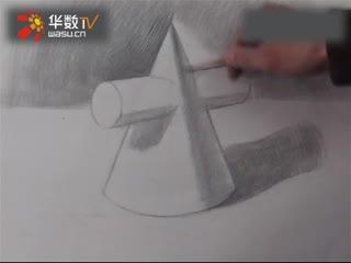 素描 几何 形体圆柱圆锥 穿插体 2图片