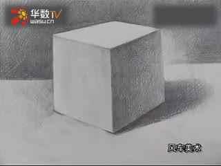 素描几何形体正方体 的画法 流畅 6图片