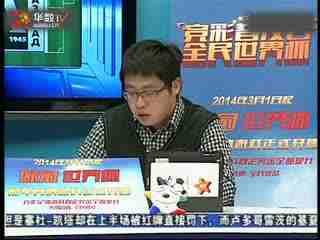 视频-天天竞彩444期 尤文拼晋级那不勒斯不轻松_2