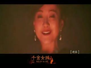 千金女贼刘诗诗-华数TV标签搜索