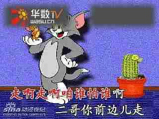 猫和老鼠天津快板版的视频哪里有图片
