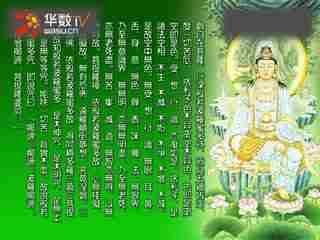 佛教歌曲39   好听的佛教音乐   最动听的佛教音乐 赵容-...