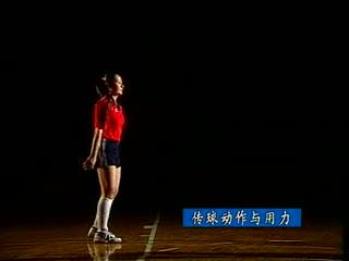排球 教学视频 排球 视频教学 02 双手 正面 传球