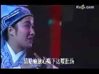 赵志刚越剧何文秀算命.