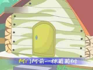 幼儿园歌曲鸟儿蜗牛与被子视频歌黄鹂--华数TV儿歌教程做图片
