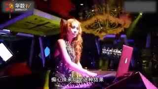 夜店dj美女舞曲《最美最美》超劲爆