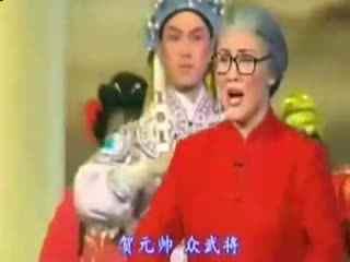 豫剧《常香玉》选段