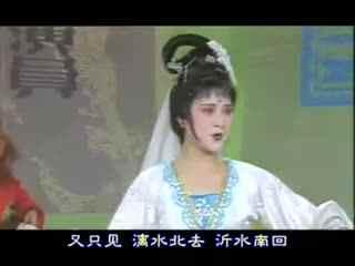 越剧名家名段 王君安 哭灵