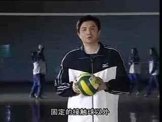 排球视频教学 02 双手正面传球 下手发球