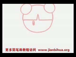 中国娃娃简笔画教程--华数tv