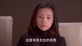 相爱十年:邓超董洁激情戏曝光
