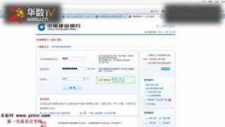 东交所东北亚贵金属交易所网上开户流程和银行绑定流程_2