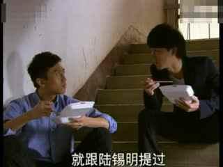 《相爱十年》床戏 邓超董洁
