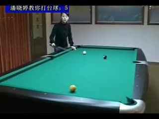 美女教你打桌球