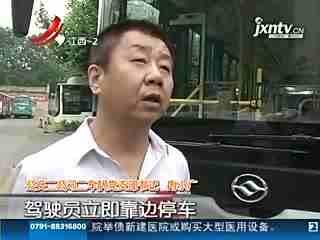女子乘电梯遭遇咸猪手