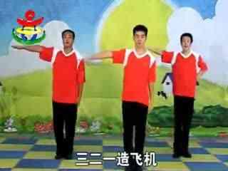 林老师的舞动世界小青蛙_林老师的舞动世界小青蛙_小青蛙的舞动世界图片