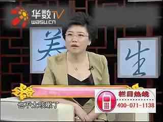 于洋养生栏目~千年牌铁皮枫斗软胶囊订购方式订购热线_8