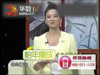 于洋在电视上的养生讲座可真藏!