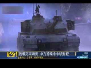 中国移动靶_图文女子10米移动靶中国包揽金银中国包揽金
