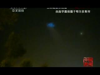 外星人视频 世界未解之谜 外星人之谜
