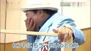 日本整人节目 妹纸被射一脸浆糊