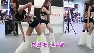 韩国美女热舞诱惑性感dj超劲爆舞曲视频