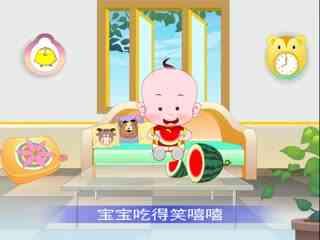 幼儿学汉语拼音系列  第10集