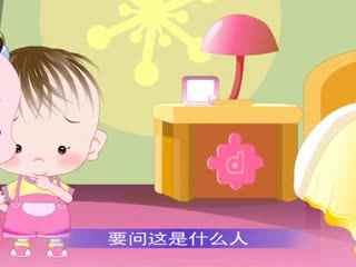 幼儿学汉语拼音系列  第5集