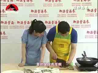 食客大厦-电视TV华数随心看美味旋转峰紫美食频道南京图片