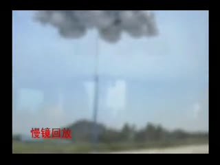 ufo不明飞行物 中国真实ufo事件 触目惊心