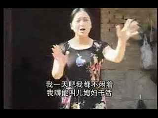 刘小燕超搞笑民间小调