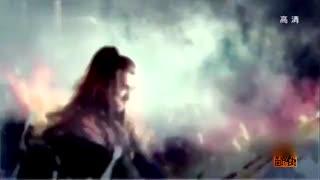 古剑奇谭未删减版19预告图片