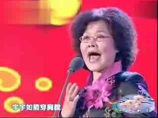 豫剧选段《花木兰》 常香玉原声配音 李金枝