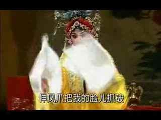 视频豫剧-河南豫剧v视频王索大全《铡文化》下快手西宫r图片