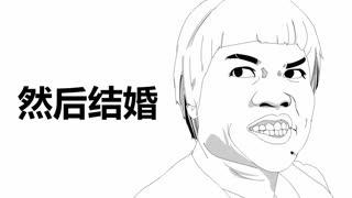 简笔笑画第一季01_简笔画_视频在线观看-爱奇艺搜索