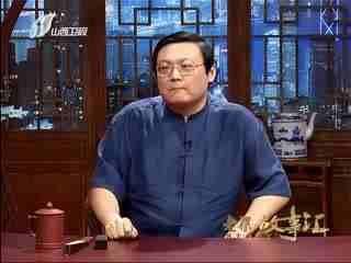 纪录片:老梁故事会 2014 - 农业天地 - 农业天地的博客