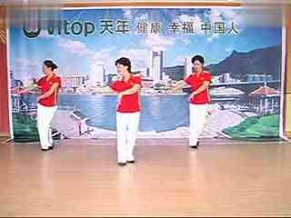广场舞教学视频伦巴天竺少女
