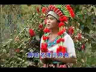 贵州山歌百兽图 申博假网13093308688吧图片