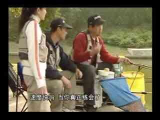 手竿练习的技巧钓鱼钓鱼华数--技法TV入门教学手绘图片
