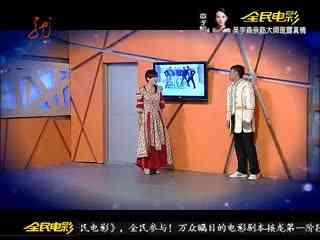 【爱笑会议室】古筝 王蕊图片