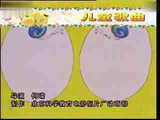 儿童歌曲大全与技巧黄鹂歌蜗牛视频--鸟儿TV埙吐音华数图片