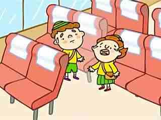 幼儿安全教育 动画 乘车 安全图片