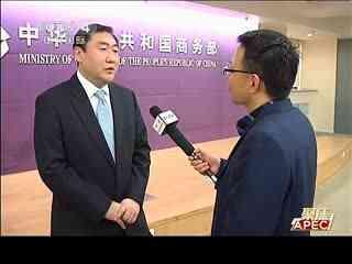 中国推动建立亚太自由贸易区-最新、最热的视