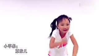 小苹果儿童舞蹈:美少女三人组