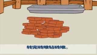 绕口令-华数TV视频v华数-华数TV三3技法辞典图片