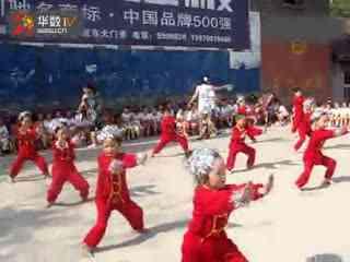 中国功夫 幼儿园舞蹈