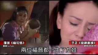 古镜怪谈(谢霆锋林心如)-粤图片