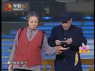 视频:赵本山1993年春晚小品《老拜年》.图片