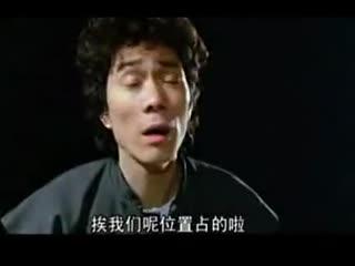 歪歌公社歌曲大全 云南方言搞笑歪歌--华数TV
